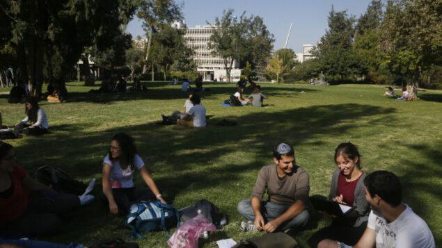 صورة توضيحية: طلاب في حرم جفعات رام التابع للجامعة العبرية في القدس، 27 أكتوبر 2014. (Miriam Alster / FLASh90)