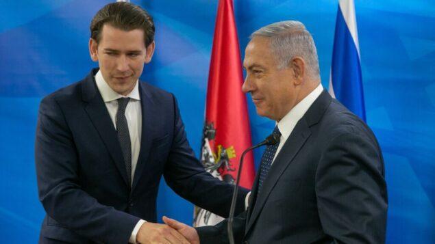 رئيس الوزراء بنيامين نتنياهو، يمين، مع المستشار النمساوي سيباستيان كورتس في مكتب رئيس الوزراء في القدس، 11 يونيو 2018. (Ohad Zwigenberg/Pool)