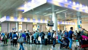 صورة توضيحية: مسافرون في صالة الوصول في مطار بن غوريون الدولي، بالقرب من تل ابيب، 11 ابريل 2018 (Moshe Shai/FLASH90)