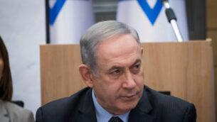 رئيس الوزراء بنيامين نتنياهو يلتقي برؤساء الأحزاب اليمينية، 4 مارس 2020 (Yonatan Sindel / Flash90)