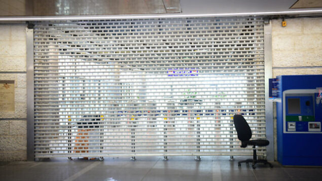 منطقة السوق الحرة المغلقة في مطار بن غوريون الدولي،  11 مارس، 2020.  (Flash90)