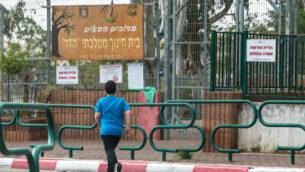 صورة توضيحية لطالب خارج مدرسة هدار الابتدائية في كفار يونا، 12 مارس 2020 (Chen Leopold / Flash90)