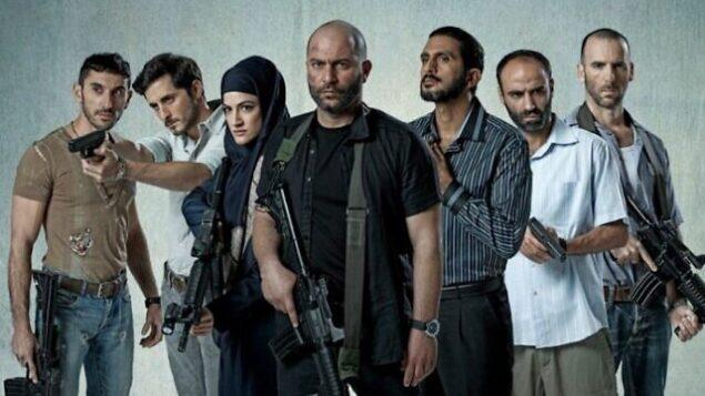 أبطال المسلسل  الإسرائيلي 'فوضى' الذي يُعرض على 'نتفليكس'.  (Ohad Romano/via JTA)