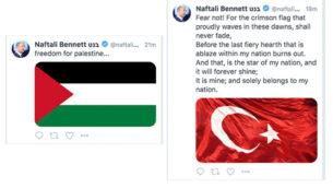 تغريدات صادرة عن حساب وزير الدفاع نفتالي بينيت بعد اختراقه، 7 مارس 2020. (Screenshot/Twitter)