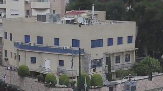 السفارة الإسرائيلية في أثينا  (screen capture: YouTube)