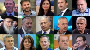 سياسيون إسرائيليون بارزون، في صورة مركبة لانتخابات الثاني من مارس، 2020.  (Flash 90)