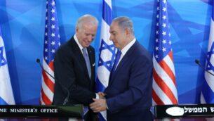 نائب الرئيس الاميركي جو بايدن يلتقي برئيس الوزراء الإسرائيلي بنيامين نتنياهو في مكتب رئيس الوزراء في القدس، 9 مارس 2016 (Amit Shabi/Pool)
