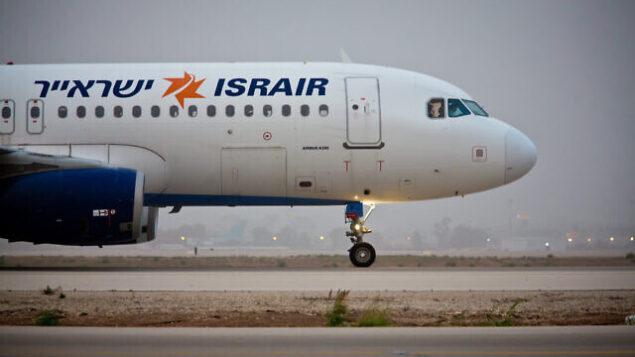 رحلة تابعة لشركة 'يسرا اير' تقلع من مطار بن غوريون الدولي، 24 مارس، 2018. (Shai/FLASH90)
