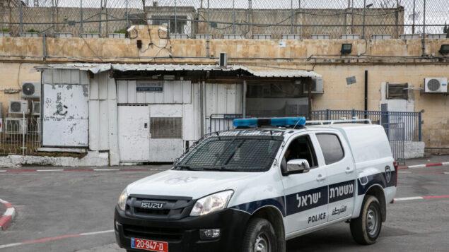 صورة توضيحية: لمدخل مركز احتجاز المجمع الروسي في القدس، 12 مارس 2020. (Olivier Fitoussi / Flash90)