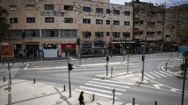 شارع فارغ في القدس، 4 أبريل 2020 (Olivier Fitoussi / Flash90)