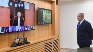 رئيس الوزراء بنيامين نتنياهو يشارك في مكالمة فيديو مع زعماء عالميين لمناقشة فيروس كورونا، 24 أبريل، 2020. (Haim Zach /GPO)