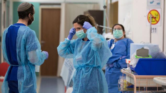 طاقم طبي يعمل في الوحدة الجديدة المخصصة لCOVID-19 في المركز الطبي شعاري تسيدك في القدس، 31 مارس، 2020.  (Nati Shohat/FLASH90)