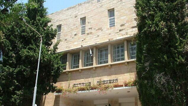 مدرسة جينمازيوم العبرية الثانوية في القدس، 3 أغسطس، 2007. (CC BY-SA Neta/Wikipedia)