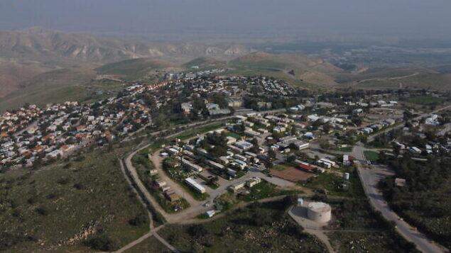صورة لمستوطنة معالية إفرايم على تلال غور الأردن تم التقاطها في 18 فبراير، 2020. (AP/Ariel Schalit)