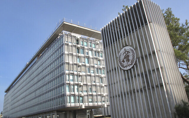 من الأرشيف: مبنى مقر منظمة الصحة العالمية مدينة جنيف السويسرية.  (AP Photo/Raphael Satter)
