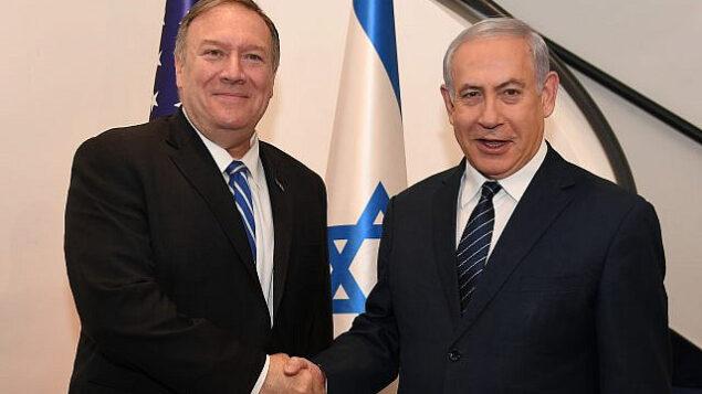 وزير الخارجية الأمريكي  مايك بومبيو يلتقي برئيس الوزراء بنيامين نتنياهو في القدس، 18 أكتوبر، 2019. (David Azagury/US Embassy Jerusalem)