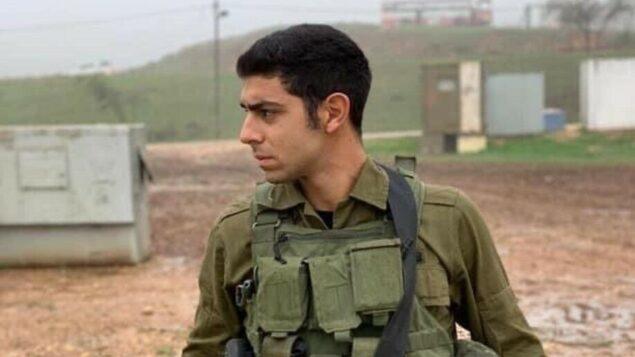 الرقيب من الدرجة الأولى عميت بن يغال، الذي قُتل نتيجة القاء صخرة على رأسه خلال اجراء اعتقالات في قرية يعبد شمال الضفة الغربية في  12 مايو 2020. (Social media)
