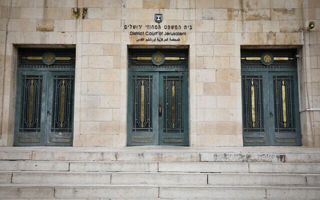 مدخل المحكمة المركزية في القدس، 28 يناير، 2020.(Olivier Fitoussi/Flash90)