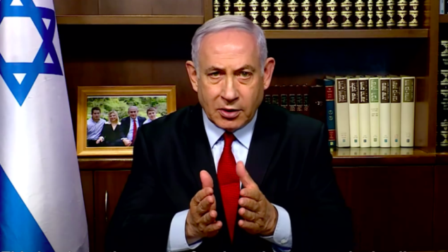 رئيس الوزراء بنيامين نتنياهو يخاطب مؤتمر مانحين دولي يهدف لوجود لقاح لفيروس كورونا، 4 مايو 2020 (screen capture)