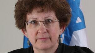 قاضية محكمة القدس المركزية ريفكا فريدمان فلدمان (Israeli Judicial Authority)