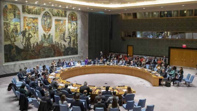 توضيحية: مجلس الأمن الدولي يعقد جلسة، في مقر الأمم المتحدة، 20 نوفمبر، 2019.(Mary Altaffer/AP)