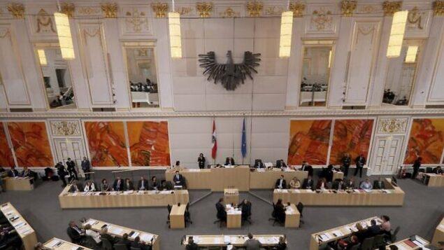 جلسة للبرلمان النمساوي في فيينا، النمسا، 10 يناير، 2020.(Ronald Zak/AP)