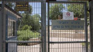 بوابة مدرسة 'بولا بن غوريون' الإبتدائية في القدس، 31 مايو، 2020.  (Olivier Fitoussi/Flash90)