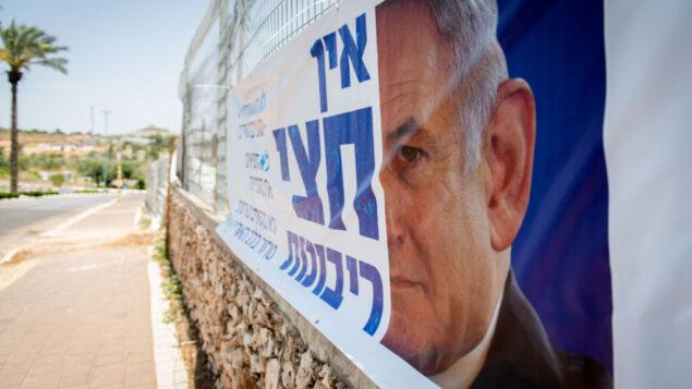 لافتة مكتوب عليها 'لا يوجد نصف سيادة'، معلقة في مستوطنة كارني شومرون شمال الضفة الغربية، 4 يونيو 2020. (Sraya Diamant / Flash90)