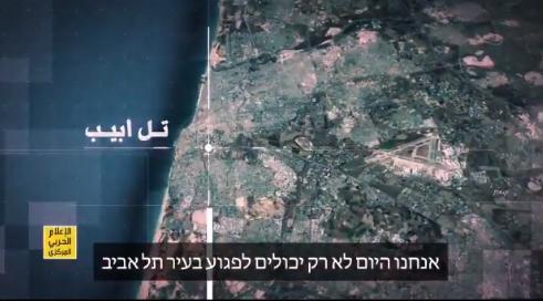 صورة من مقطع فيديو أنتجه حزب الله يهدد بإطلاق صواريخ موجهة بدقة على تل أبيب. (Screen Capture: Twitter)