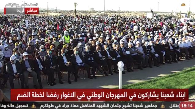 فلسطينيون يشاركون في مظاهرة ضد خطط الضم الإسرائيلية في أريحا، 22 يونيو 2020. (Screen capture/Facebook)