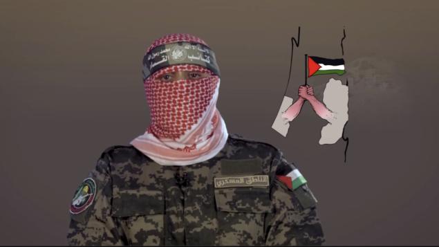 المتحدث باسم كتائب عز الدين القسام، أبو عبيدة، في خطاب بمناسبة الذكرى السنوية لاختطاف جلعاد شاليط، 25 يونيو 2020 (Screenshot)
