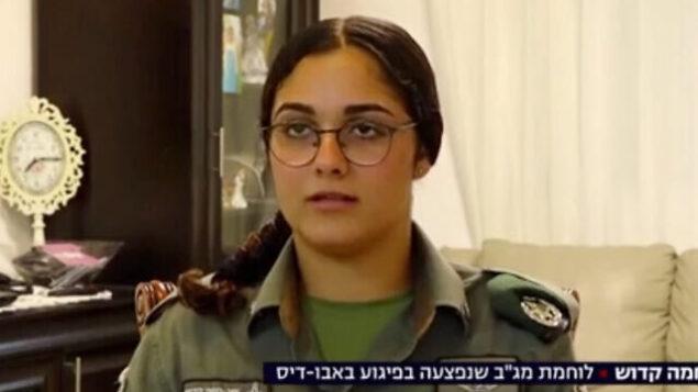 شاني أور حاما كادوش، شرطية حرس الحدود التي أصيبت في هجوم دهس مفترض وقع في 23 يونيو، 2020، تصف الحادث في مقابلة أجريت معها في اليوم التالي.(Screenshot/Channel 13)