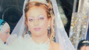 أحلام زيادات، التي أدين زوجها بقتلها عام 2016 وهي حامل، 8 يونيو 2020 (Courtesy)
