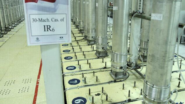 أجهزة الطرد المركزي في منشأة نطنز لتخصيب اليورانيوم في وسط إيران ، 5 نوفمبر ، 2019. (Atomic Energy Organization of Iran via AP, File)