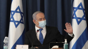 رئيس الوزراء بينيامين نتنياهو في الاجتماع الأسبوعي لمجلس الوزراء بوزارة الخارجية في القدس، 5 يوليو 2020 (Gali Tibbon/Pool via AP)