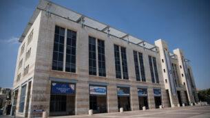 مبنى بلدية القدس، 22 أغسطس، 2018. (Hadas Parush/Flash90)