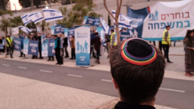 صورة توضيحية: نشطاء دينيون يهوديون يحتجون على العائلات المثليية، مقابل المدافعين عن مجتمع الميم في تل أبيب، 16 ديسمبر 2018. (Tomer Neuberg / Flash90)