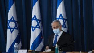 رئيس الوزراء بينيامين نتنياهو في الاجتماع الأسبوعي لمجلس الوزراء بوزارة الخارجية في القدس، 5 يوليو 2020 (Amit Shabi)