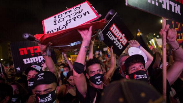 العاملون المستقلون يتظاهرون في ميدان رابين بتل أبيب، مطالبين بالحصول على عدم مالي من الحكومة في مواجهة جائحة كورونا، 11 يوليو، 2020.  (Miriam Alster/Flash90)