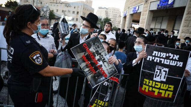 رجال وشبان حريديم يتظاهرون ضد إغلاق حي 'روميما' وحي 'كريات بلز' في القدس الخاضعين لإجراءات إغلاق في محاولة لمنع انتشار فيروس كورونا، 12 يوليو، 2020. (Olivier Fitoussi/Flash90)