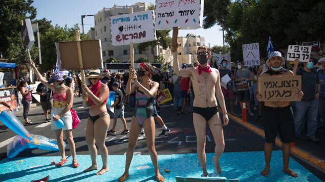 إسرائيليون يتظاهرون ضد رئيس الوزراء بنيامين نتنياهو من أمام مقر إقامته الرسمي في القدس، 17 يوليو، 2020.(Yonatan Sindel/Flash90)