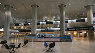 قاعة الوصول الفارغة في مطار بن غوريون، 12 يونيو 2020. (Olivier Fitoussi / Flash90)