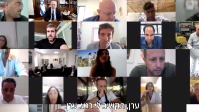 أصحاب أعمال يشاركون في محادثة فيديو جماعية عبر الإنترنت مع رئيس الوزراء بنيامين نتنياهو (الثاني من اليسار، الصف الأعلى)، 7 يوليو 2020 (screenshot: Channel 12)