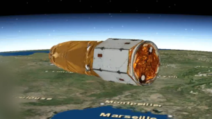 عرض رقمي لقمر التجسس'أوفيك-16' الإسرائيلي في مدار حول الأرض، والذي تم نشره في 14 يوليو 2020.(Defense Ministry)
