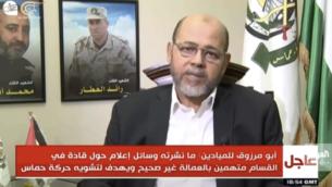 نائب زعيم حركة حماس موسى أبو مرزوق يتحدث عن 'العملاء' لصالح إسرائيل الذين اعتقلوا أو فروا إلى إسرائيل في الأسابيع الأخيرة (Screenshot: Al-Mayadeen TV)