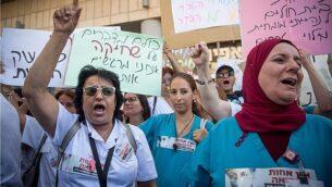 ممرضات تتظاهرن احتجاجا على ظروف عملهم خارج وزارة الصحة في القدس، 22 يوليو، 2019. (Yonatan Sindel/Flash90)