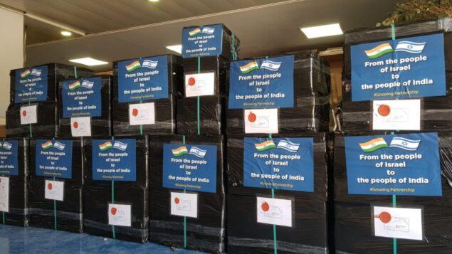 صناديق معدات طبية داخل مخزن في وزارة الخارجية، تنتظر إرسالها إلى الهند، يوليو 2020 (courtesy MFA)