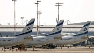 طائرات تابعة لشركة 'إل عال' على المدرج في مطار بن غوريون، 3 أغسطس، 2020. (Jack Guez/ AFP)
