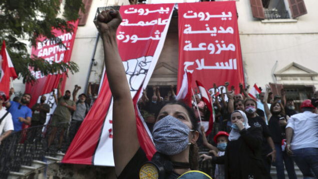 متظاهرون مناهضون للحكومة يرددون هتافات أمام وزارة الخارجية اللبنانية في بيروت، لبنان، 8 أغسطس 2020 (AP / Bilal Hussein)