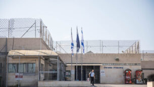 View of Hadarim Prison in the Sharon area, central Israel, on July 23, 2018. Photo by Hadas Parush/Flash90 *** Local Caption *** àéìåñèøöéä áéú ëìà äãøéí äùøåï áéú ñåäø øéîåðéí